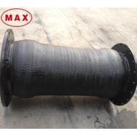 China Strong Reinforced 12 inch Rubber Hose Pipe with Flanged Joint wholesale