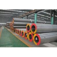 China Alloy Boiler Pipe wholesale