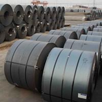 China Hot Rolled Steel Coils wholesale