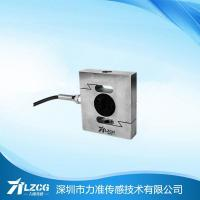 LFS-08 large capacity S type force sensor tension load cell