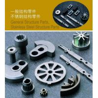 China General Structure ,Stainless Steel Structure parts on sale