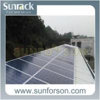 Quick Install PV roof Solar Panel Mounting Brackets Structures Manufactures