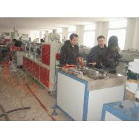 China PVC Skirting Profile Production Extrusion Line on sale