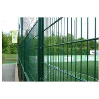 China 2D Double Wire Fence PVC Coated Double Horizontal Wire Fence Panel on sale