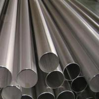China 304L Stainless Steel seamless pipe on sale