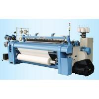 China HF-280CM Air Jet Loom Textile Machinery wholesale