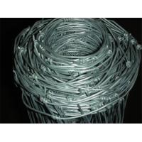 China Hot Galvanized Electro Galvanized Field Wire Fence on sale