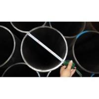China High Quality ASTM a56 welded ERW steel pipe wholesale