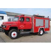 China Dongfeng 140 tine powder fire truck|Fire truck|HuBei ChengLi Special Automobile Co.,Ltd wholesale