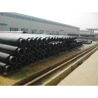 China Polyurethane Foam Insulation Pipe on sale