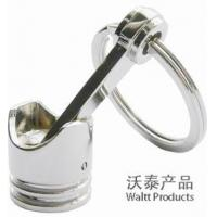 China PISTON KEYCHAINS, PISTON KEYRING wholesale