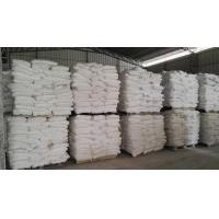 Activated Calcium Carbonate For Rubber, Plastic, Paper, Paint And Printing Ink Manufactures