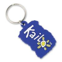 Kail Custom Company Logo Good Price Business Gifts Rubber PVC Keychains Manufactures