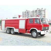 China DTA5250Fire fighting truck wholesale