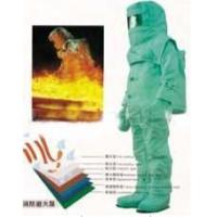 Clothing - Protective Flame Retardant Clothing Manufactures