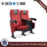 High quality bottom price fabric Auditorium and Theater Chair HX-TH031 Manufactures