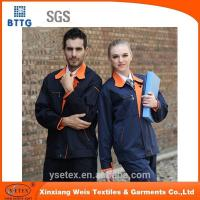 Safety clothing EN11612 xinxiang Ysetex anti-static flame retardant clothing Manufactures