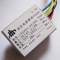 Buy cheap 48V to 48V 25W power communication power WRB4848D- from wholesalers