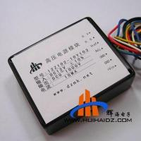 Buy cheap 48V to 12V/36-72 wide voltage input WRB4812D-100W from wholesalers