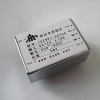 Buy cheap 48V to 15V 25W power communication power WRB4815D- from wholesalers