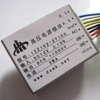 Buy cheap 48V to 3.3V 25W power communication power WRB483.3 from wholesalers