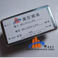 Buy cheap 48V to 5V 25W power communication power WRB4805D-2 from wholesalers
