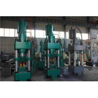 China Aluminum Scrap Briquetting Press wholesale
