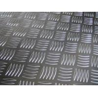 Tread aluminum sheet/plate Manufactures
