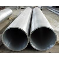 China 3003 aluminum tubing/pipe wholesale