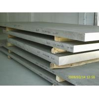 China 7050 aluminum sheet/plate wholesale