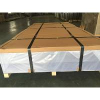 China 5086 aluminum sheet/plate wholesale