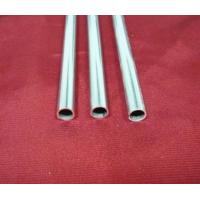 China 2024 aluminum tubing/pipe wholesale