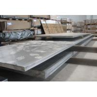 China 6063 aluminum sheet/plate wholesale