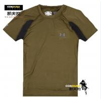 China T-shirt/Polo UNDER ARMOUR T-shirt wholesale