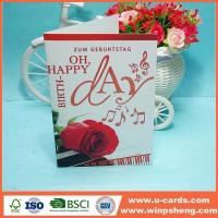 China Handmade Card Offset Printing Homemade Happy Birthday Cards For Mom on sale