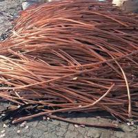 China Copper Scrap Millberry wholesale