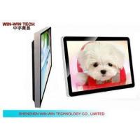 Ultrathin 19inch 3G LCD Advertising Display Screen for Subway Digital Signage Manufactures