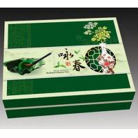 China Heaven and earth cover cardboard box on sale