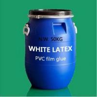 White latex PVC white glue Manufactures