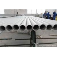China 310s Stainless Steel Seamless Pipe on sale