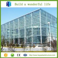 China low cost workshop construction building wholesale