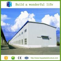 China light steel structure warehouse/steel structure on sale