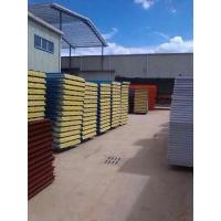 China the steel structure material,steel structure material on sale
