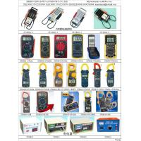 CAR CHARGER /BATTERY DETECTOR/MULTIMETER-96 AUTO LAMP Manufactures