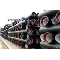 China C40 ductile iron pipes on sale
