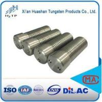 China Tungsten Bolts/ screws/ nuts&W Alloy Compact Fixing Member Suppliers on sale
