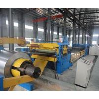 China FROFILE FORMING LINE wholesale