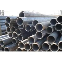 China 20# seamless steel pipe wholesale