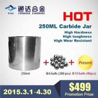 China Hot Sale Products Product 250ml Carbide Jar wholesale