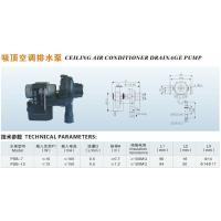 China 48 serious motor Product Name:air-conditioning pump on sale